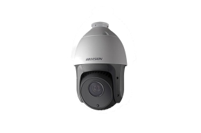 Hikvision DS-2DE5220IW-AE (4.7-94mm) 2Mpx
