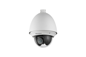 Hikvision DS-2AE4215T-D (5x75mm) 2Mpx