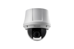 Hikvision DS-2AE4215T-D3 (4.8-120mm) 2Mpx