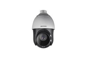 Hikvision DS-2AE4215TI-D (5x75mm) 2Mpx