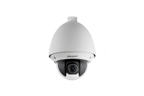Hikvision DS-2AE4225T-D (4.8-120mm) 2Mpx
