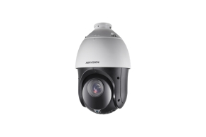 Hikvision DS-2AE4225TI-D (4.8-120mm) 2Mpx