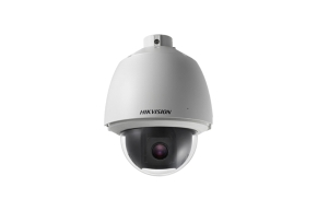 Hikvision DS-2AE5232T-A (4.8-153mm) 2Mpx
