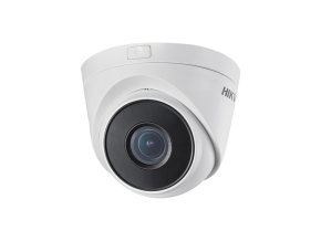 Hikvision DS-2CD1H41WD-IZ (2.8-12mm) 4Mpx