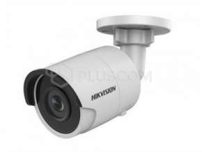 Hikvision DS-2CD2045FWD-I 2.8mm 4Mpx