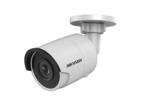 Hikvision DS-2CD2055FWD-I (2.8mm) 5Mpx