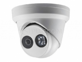 Hikvision DS-2CD2343G0-I 4mm 4MP