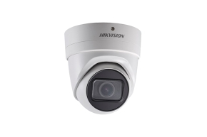 Hikvision DS-2CD2H43G0-IZS 2.8-12mm 4Mpx