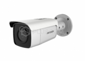 Hikvision DS-2CD2T46G1-2I 2.8mm 4Mpx