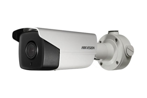 Hikvision DS-2CD4A26FWD-IZS/P 8-32mm 2Mpx