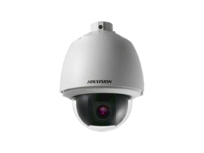 Hikvision DS-2DE5220W-AE (5.2-104mm) 2Mpx