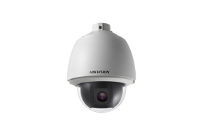 Hikvision DS-2DE5232W-AE 4.8-153mm 2Mpx
