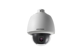 Hikvision DS-2DE5330W-AE (4.3-129mm) 3Mpx