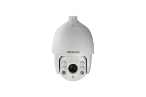 Hikvison DS-2DE7320IW-AE (4.7-94mm) 3Mpx